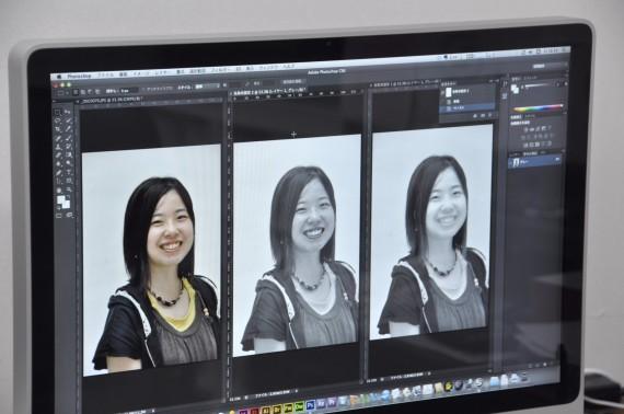 photoshop 2色分解
