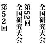 Illustrator / 日本語の書式設定「縦中横」