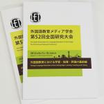 LET_表紙