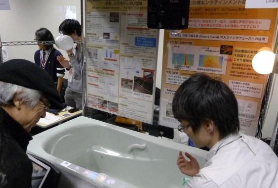MFT2012_京都産業大学