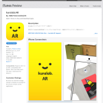 kuralab.AR on the App Store on iTunes