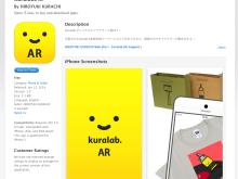 kuralab.AR on the App Store on iTunes