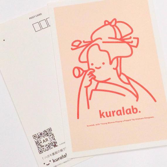 meiga_postcard_ura