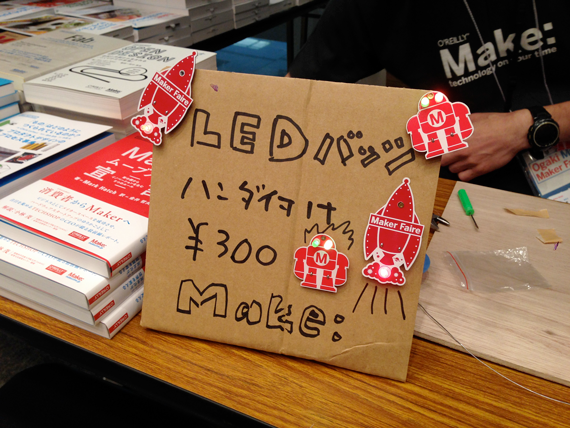 Ogaki2014_LEDBatch