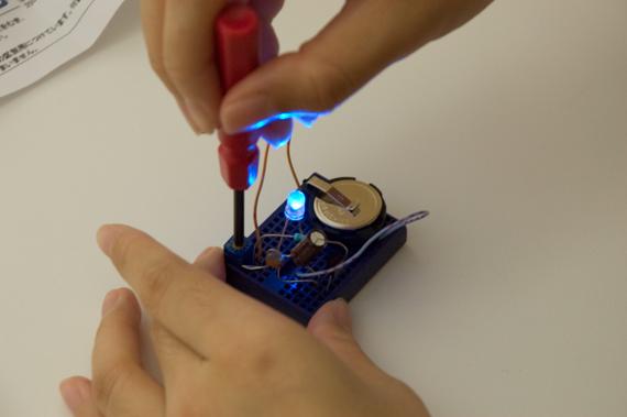 LED+Parts Set