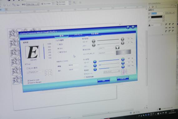 レーザー加工機EpilogZing30