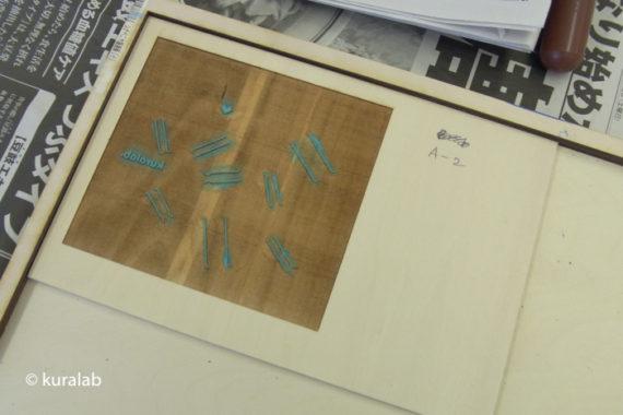 レーザー加工機で木版画1