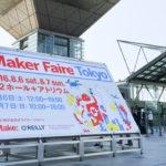 MakerFaireTokyo2016-kuralab出展レポート