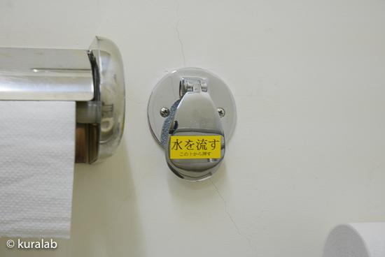 トイレの「流す」ボタンと「呼び出し」ボタン