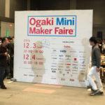 OgakiMiniMakerFaire2016