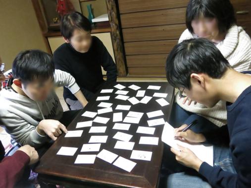 情報リテラシーを学習するための教育用カルタ