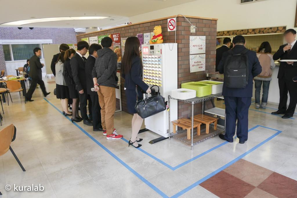 デザインで問題解決「食堂の並び方」1