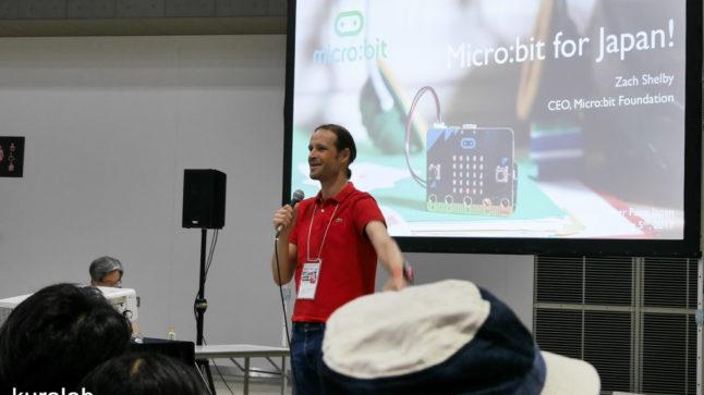 micro:bitの目指すコンピュータサイエンス教育