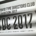 TDC title