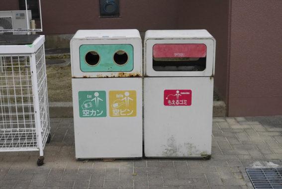 デザインでゴミの分別をしやすくしよう