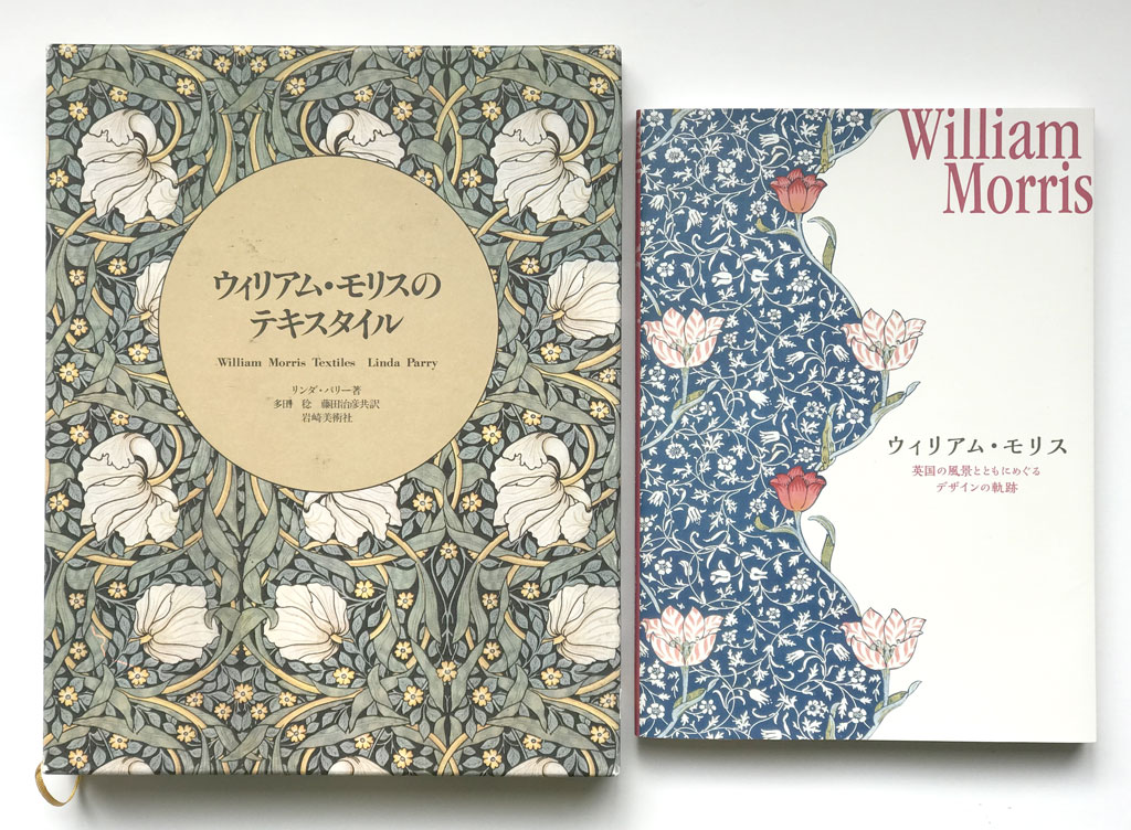 リンダ・パリー の著書「ウィリアム・モリスのテキスタイル」