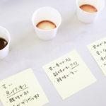インスタントコーヒー、缶コーヒー、ドリップコーヒーを飲み比べてみる